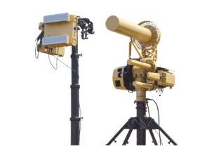 AUDS Anti-UAV Defence System