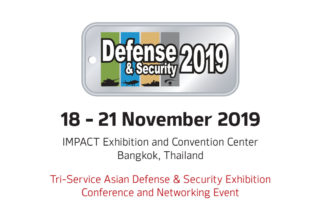 Defense and Security 2019 Logo